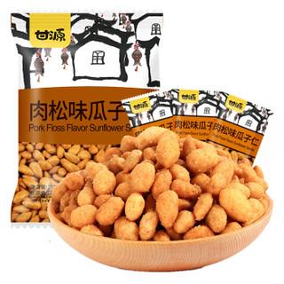 甘源牌 坚果炒货 瓜子仁 肉松味 坚果炒货零食特产葵花籽仁 285g/袋 *10件