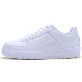 特步情侣板鞋潮流经典小白鞋运动鞋男款881219319851白色39码
