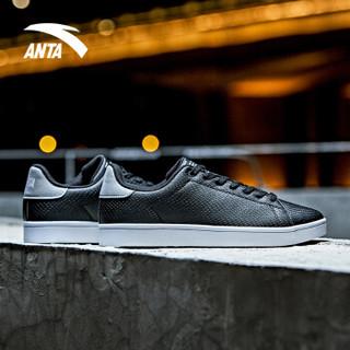 ANTA 安踏 91838001 男士板鞋 (黑/银色/安踏白、44.5)