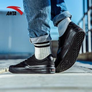 ANTA 安踏 91748960 男士帆布鞋 (黑/浅米白、44.5)