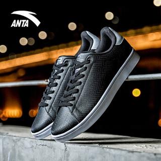ANTA 安踏 91838001 男士板鞋 (黑/银色/安踏白、42.5)