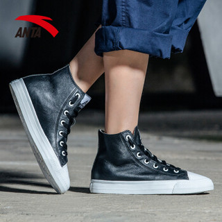 ANTA 安踏 92738920 女士高帮板鞋 (黑/安踏白、38)