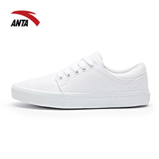 ANTA 安踏 92738913 女士帆布鞋 (安踏白/浅灰、38)