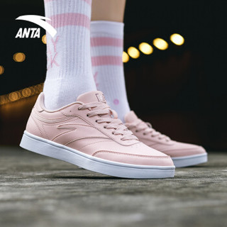 ANTA 安踏 91838002 男女运动滑板鞋 (婴儿粉/树莓红/安踏白、36.5)