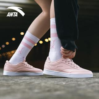 ANTA 安踏 91838002 男女运动滑板鞋 (婴儿粉/树莓红/安踏白、40)