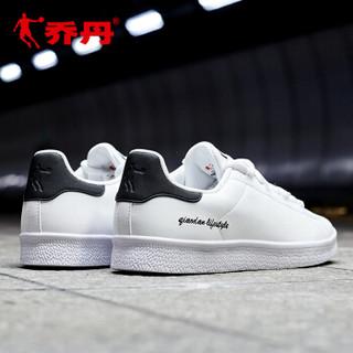 乔丹 男鞋板鞋小白鞋休闲鞋运动鞋男 XM2580311 白色/黑色 44.5