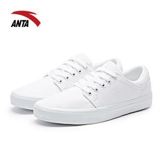 ANTA 安踏 92738913 女士帆布鞋 (安踏白/浅灰、36)
