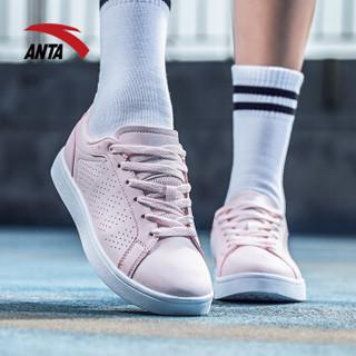 ANTA 安踏 92828001 女士滑板鞋 (珍珠粉/安踏白、40)
