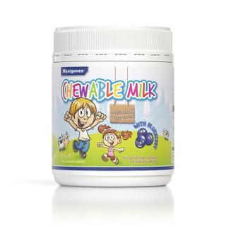 澳洲 美可卓(Maxigenes) 原装进口蓝莓牛奶咀嚼高钙奶片 成人儿童辅食零食 150粒