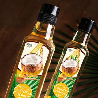 碧布林 泰国原装进口 食用椰子油 食用油 500ml