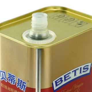 贝蒂斯橄榄油礼盒 西班牙原装进口特级初榨橄榄油 1L双只礼盒特级初榨橄榄油铁罐