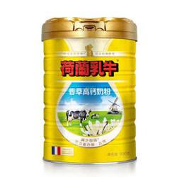 DutchCow 荷兰乳牛 高钙奶粉 香草味 800g