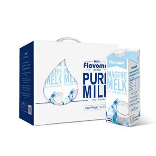 Flevomel 风车牧场 比利时进口 3.7g乳蛋白 脱脂高钙纯牛奶  1L*6盒  *3件
