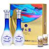 YANGHE 洋河 梦之蓝 白酒 (礼盒装、浓香型、45%vol、500ml*2瓶)