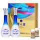 洋河 梦之蓝 M1·精装尊享版  双瓶礼盒500ml*2瓶  45度口感绵柔浓香型白酒 送礼佳选 576元