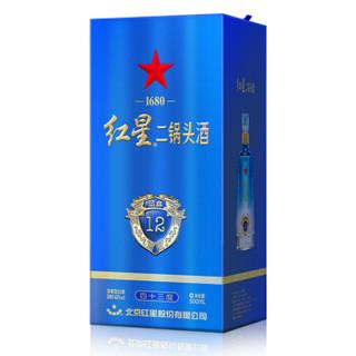 红星 蓝盒12 二锅头 (箱装、清香型、43度、500ml*6瓶)