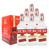 永丰 二锅头 (礼盒装、清香型、42度、500ml*6瓶)