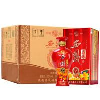 西凤 白酒 浓香型 名酿 尊品级 52度 500ml*6瓶 整箱装 *2件
