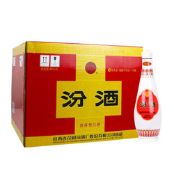 汾酒 乳玻汾 48度 475ml×12瓶 整箱装 清香型白酒