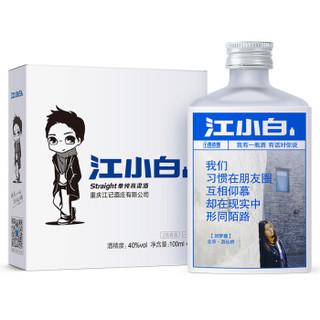 江小白 白酒 (礼盒装、清香型、40、100ml)