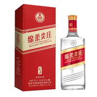 五粮液股份公司出品 绵柔尖庄(新盒装) 50度浓香型白酒 500ml单瓶装 *2件
