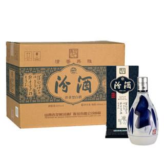 汾酒 青花20 白酒 (箱装、清香型、42度、500ml*6瓶)