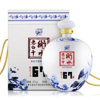 衡水老白干 白酒 (礼盒装、67度、1.6L)