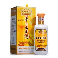 88VIP:茅台王子酒 珍品53度 酱香型白酒 500ml