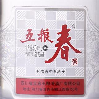 五粮春 白酒 (瓶装、浓香型、50度、500ml)