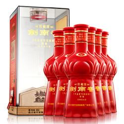 剑南春 珍藏级 高度白酒  52度  500ml*6瓶