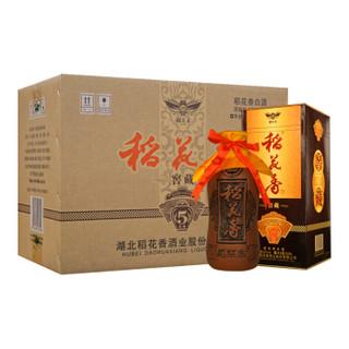 稻花香 白酒 52度浓香型 窖藏五年 500ml*6瓶 整箱礼盒装 *2件