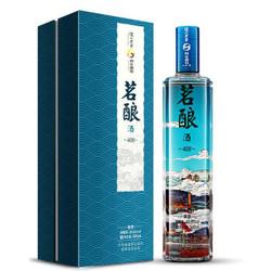 泸州老窖 茗酿酒(408) 40.8度500ml单瓶 *2件