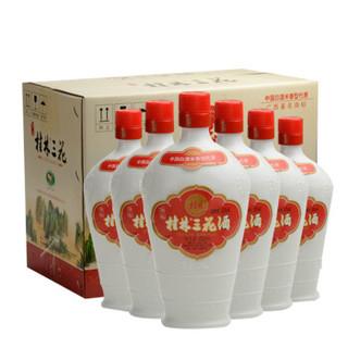 桂林三花酒 高度白酒 米香型 珍品乳白瓶 52度 450ml*6瓶 整箱装