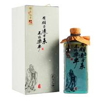 孔府家酒 朋自远方 白酒 (瓶装、浓香型、50度以上、500ml)