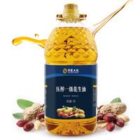 荆楚大地 压榨一级花生油5L 浓香型食用油
