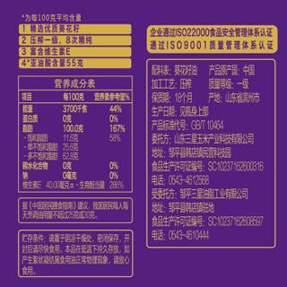 九九福 压榨一级葵花籽油5L