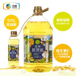 初萃食用油非转基因压榨一级玉米胚芽油5L+400mL中粮出品