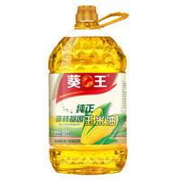 葵王纯正玉米油5L/升非转基因新鲜胚芽一级压榨烘焙食用植物油