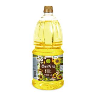 初萃 葵花籽油 乌克兰油葵一级物理压榨1.8L  中粮出品