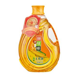 狮球唛 香港品质 食用油 非转基因 压榨一级 玉米油5L