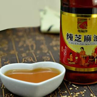 楚龍翔香油 调味烹饪火锅 调料调味品 纯芝麻油380ml
