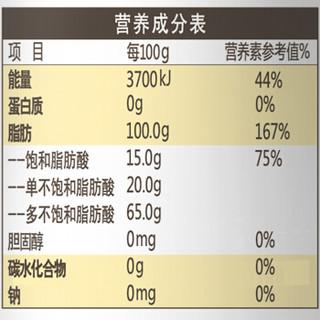 晟麦亚麻大豆油植物油食用营养油调和油非转基因压榨油500ml