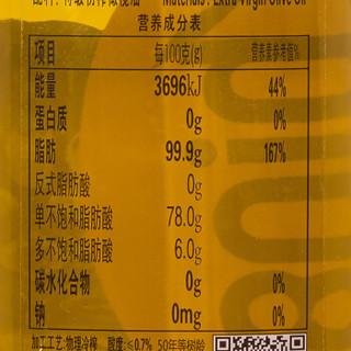 犀牛压榨特级初榨橄榄油 500ml