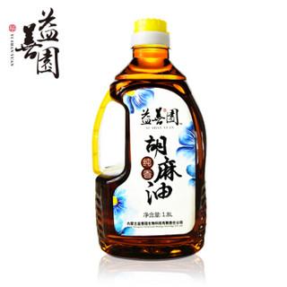 益善园胡麻籽油亚麻籽油热榨初榨纯香烙饼胡麻油1.8L内蒙特产月子油