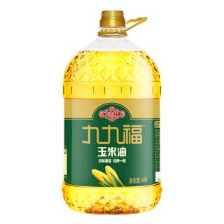 九九福 非转基因 压榨一级玉米油4L