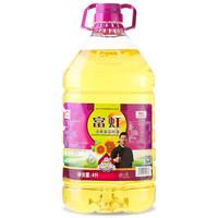 富虹 4L 清香 葵花籽油 食用油
