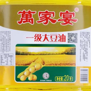 万家宴 一级大豆油 20L