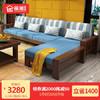 丽巢 实木沙发组合客厅家具中式现代转角沙发组合 27 四人位+贵妃榻+LD51#茶几2.96m 3180元