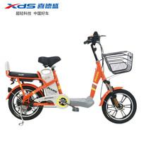 XDS 喜德盛 电动自行车豹子2C精英版48V8AH锂电池新国标