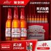 Budweiser/百威啤酒美式拉格460ml*12瓶 69元
